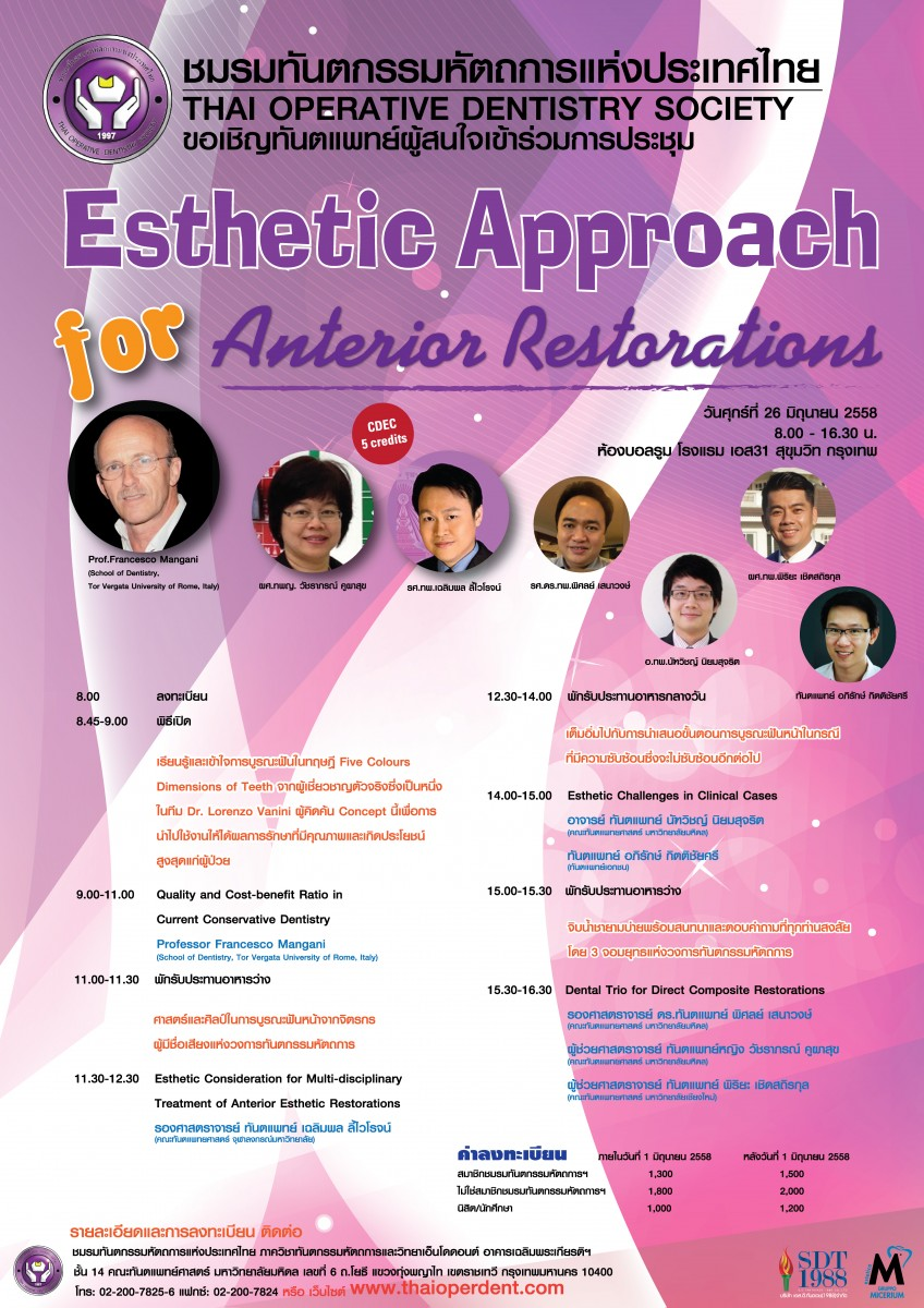 Esthetic Approach for Anterior Restorations(Thai Operative Dentistry Society)A4 Poster